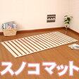 シングルベッド シングル ベッド すのこベッド 折りたたみ 桐 ロール式 スノコベット シングルサイズ カビ防止 湿気対策 ナチュラル 天然木製 寝具 折り畳み 収納 おしゃれ