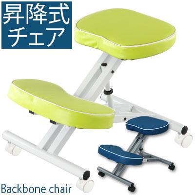 【クーポンで233円引き】 S字チェア パソコンチェアー イス 椅子 いす 一人掛け チェ…...:chair-bon:10003943