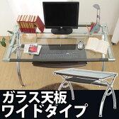 ワークデスク パソコンデスク PCデスク 学習机 勉強机 ガラスデスク パソコンラック PCラック キーボードスライダー 机 つくえ テーブル ガラスパソコンデスク オフィス 入学祝い おしゃれ あす楽対応