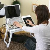 PCデスク ローテーブル 学習デスク ノートパソコンデスク 折りたたみ 折り畳み 机 つくえ 多機能 ホワイト 白 ブラック 黒 おしゃれ パソコンデスク