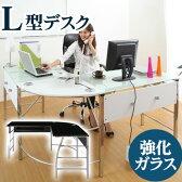【 クーポンで3,412円引き 】 PCデスク ガラスデスク キーボードスライダー オフィスデスク パソコンデスク 机 つくえ オフィス おしゃれ
