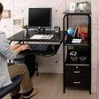 パソコンラック つくえ オフィスデスク PCデスク キーボードスライダー 本棚 ブックラック 本収納 PCラック 学習机 事務机 ブラウン ホワイト 白 おしゃれ パソコンデスク あす楽対応