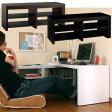 伸縮 PCデスク つくえ 学習机 学習デスク 勉強机 テーブル 書斎机 パソコンラック ノートパソコン 省スペース ローテーブル ブラック ブラウン 黒 ホワイト 白 おしゃれ テレビ台 あす楽対応