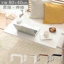 ナイトテーブル 木製 テーブル キャスター キャスター付き ベッドサイド ベッド ベッドサイドテーブルベッドテーブル ピーチ ロング