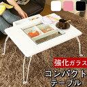 折りたたみテーブル 木製 ディスプレイ 机 つくえ 折り畳み おりたたみ 引出し 引き出し 収納 ピンク ホワイト 白 おしゃれ センターテーブル あす楽対応