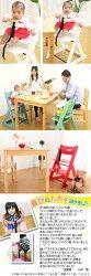 ベビーチェア・キッズチェア・木製・ベビーチェアー・ハイチェア・チェアー・イス・いす・椅子・ナチュラル・ダイニングチェア・イエロー・ピンク・ブラウン・ブルー・ホワイト・ミントグリーン・レッド