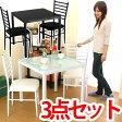 ダイニングテーブル 机 リビングデスク 強化ガラス 白 ホワイト センターテーブル 椅子 チェア おしゃれ
