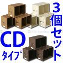 cd コレクションケース 通販
