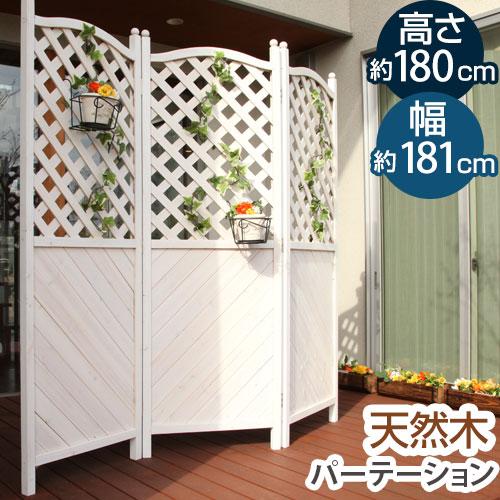 クーポンで500円引きパーティション天然木ラティス金具折畳みフェンス木製トレリスガーデニングスタンド