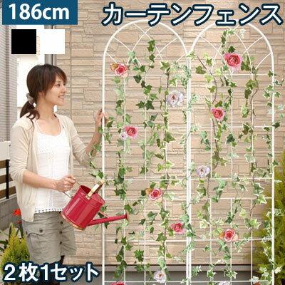 カーテンフェンス UVカット 目隠し ガーデンフェンス エクステリア diy 植物 トレリ…...:chair-bon:10016965