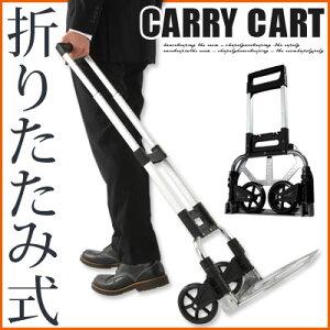折りたたみ キャリー ハンドキャリー スーツケース トラベル コンパクト ショッピング