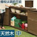 【クーポンで2,380円引き】 倉庫 物置 天然木 木製 収...