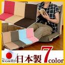 リクライニング座椅子 シンプレ 座イス リクライニング 【日本製】