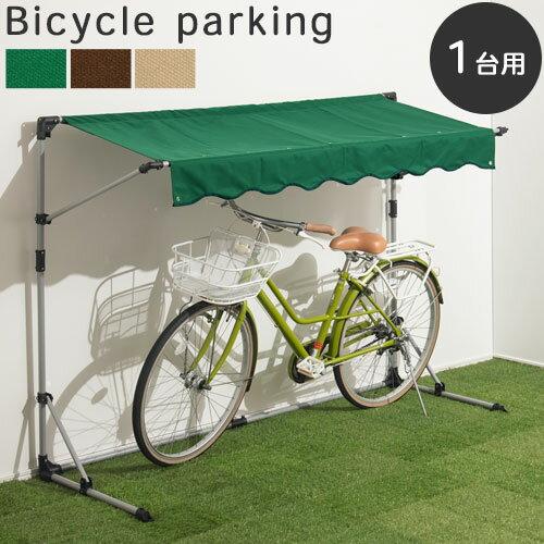 自転車の 自転車 ガレージ おしゃれ : 自転車置き場・屋根・自転車 ...