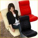 レバー付き座椅子 フューチャー リクライニング座椅子