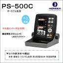 【HONDEX・ホンデックス】《PS-500C》ポータブル魚探《魚群探知機》PS500C PS-500C 魚探