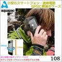 《ネコポス送料無料》32696防水携帯ケース【同梱・代引き不...