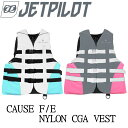 【JETPILOT/ジェットパイロット】JA19227CGA  LADIES レディース ライフジャケット コーズ F/E NYLON CGA VEST(JCI予備検査承認)