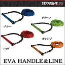 《新作》【STRAIGHT LINE・スタートライン】引っ張り物《EVA HANDLE&LINE・ハンドル&ライン》各4色