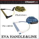 《新作》【STRAIGHT LINE・ストレ−トライン】引っ張り物《EVA HANDLE&LINE・ハンドル&ライン》2色