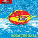 【SPORTSSTUFF・スポーツスタッフ】SALE 引っ張り物・BOOSTER BALL・ブースターボール(TOWINGTUBE・トーイングチューブ)28650 セール