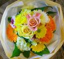 花束 S (ブーケタイプ/黄色・オレンジ) b3001