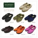 アルコペディコ ステップス ARCOPEDICO 靴 クラシックライン ステップス STEPS ポルトガル製 エリオさんの靴