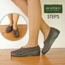アルコペディコ ステップス ARCOPEDICO 靴 クラシックライン ステップス STEPS 【 茶色 ブラウン 】ポルトガル製 エリオさんの靴