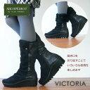 アルコペディコ ARCOPEDICO 靴 L'ライン ヴィクトリア キャタピラー ソール ツートンカラー 2WAY ミドルブーツ ブラック/ネイビー/ブラ..