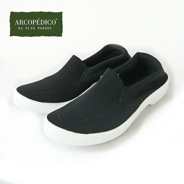 アルコペディコ タウンエス スリッポン シューズ エリオさんの靴 ARCOPEDICO L'ライン TOWN S ホワイトソール ポルトガル製 ライトベージュ/レッド/オリーブ/ブルーグレー/ブラック コンフォートシューズ[サイズ交換・返品の送料はお客様負担です]