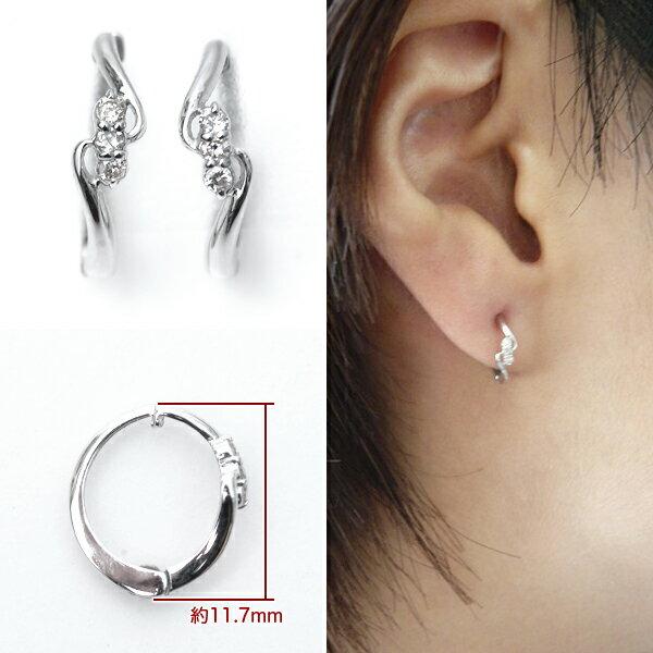 【 スーパーSALE 】ピアリング 天然 ダイヤモンド入り 14金ホワイトゴールド ウェーブライン D:計0.06ct/K14WG 【_包装】【_メッセ入力】ピアス みたいな イヤリング 痛くない ピアリング 今、話題の耳が痛くなりにくい オシャレなイヤリング。天然ダイヤモンド入り、ピアス みたいな イヤリング。ビッグバーゲン