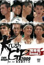【DVD】Krushライト級グランプリ2009〜開幕戦 Round.2