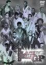 【DVD】BLACK BELT GP 2004.6.24サンパウロ クルービー・エスペリア