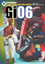 【DVD】プロフェッショナル柔術 Gi-06