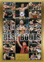 【DVD】全日本キック2007 BEST BOUTS vol.1