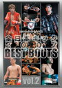 【DVD】全日本キック2007 BEST BOUTS vol.2