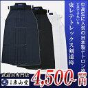 東レテトレックス剣道袴(紺・白・黒)※サイズで金額が変ります※【剣道袴】