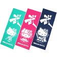 【HELLO KITTY×東山堂】ハローキティ剣道用手拭い【剣道具・剣道防具・小物用品】