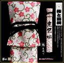 影心 竹刀袋3本入【11 桜と蔦柄】
