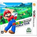 【新品】3DS マリオゴルフ ワールドツアー【メール便発送可。送料¥200。着日指定・代引き不可】