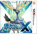 【新品】3DS ポケットモンスターX【ゆうパケット発送可。送料¥200。代引き不可】