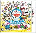 【新品】3DS 藤子・F・不二雄キャラクターズ大集合SFドタバタパーティー【ゆうパケット発送可。送料¥200。代引き不可】