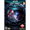 【新品】WiiU バイオハザード リベレーションズ アンベールド エディション【ゆうパケット発送可。送料¥200。代引き不可】