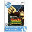 【新品】Wii Wiiであそぶドンキーコング ジャングルビート【メール便発送可。送料¥200。着日指定・代引き不可】