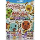 【新品】WiiU 太鼓の達人 WiiUば〜じょん ソフト単品版【ゆうパケット発送可。送料¥200。代引き不可】