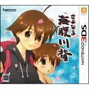 【新品】3DS さよなら 海腹川背特典オリジナルサウンドCD付【ゆうパケット発送可。送料¥200。代引き不可】
