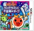 【新品】3DS 太鼓の達人 ちびドラゴンと不思議なオーブ【ゆうパケット発送可。送料¥200。代引き不可】