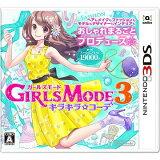 �ڿ��ʡ�3DS GIRLS MODE 3���饭����ǡڥ����ȯ���ġ�������200��������ꡦ����Բġ�