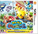 【新品】3DS みんなのポケモンスクランブル【メール便発送可。送料¥200。着日指定・代引き不可】