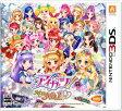 【新品】3DS アイカツ!マイナンバーワンステージ! 初回封入特典付き【メール便発送可。送料¥200。代引き不可】